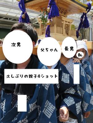 Mikoshi03